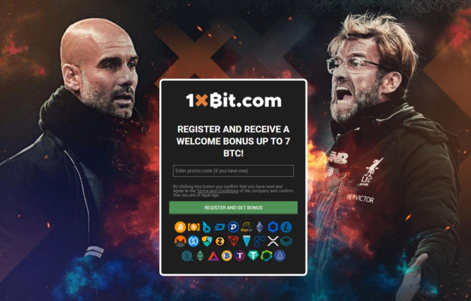 1xbit.com - Online Crypto Gambling Features You Can't Miss August 4, 2021