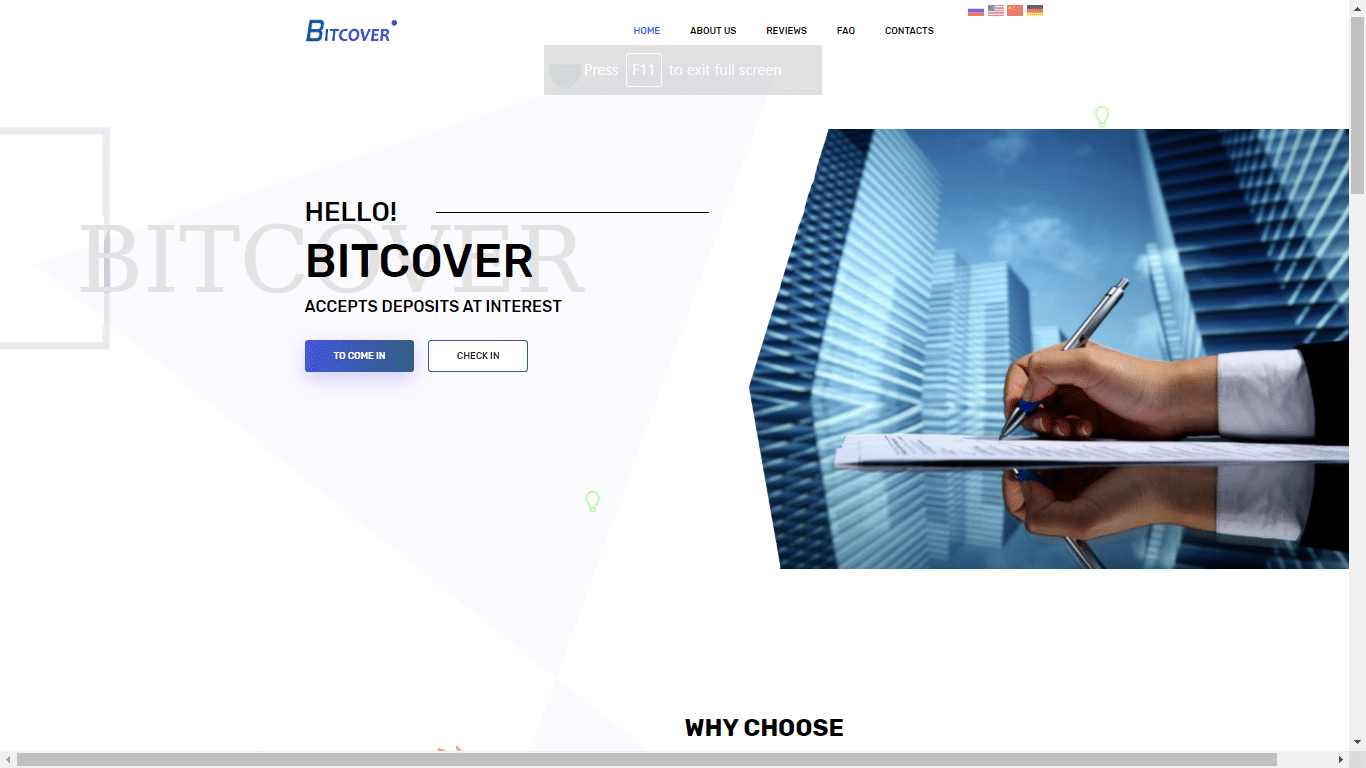 Bitcover.biz August 8, 2020