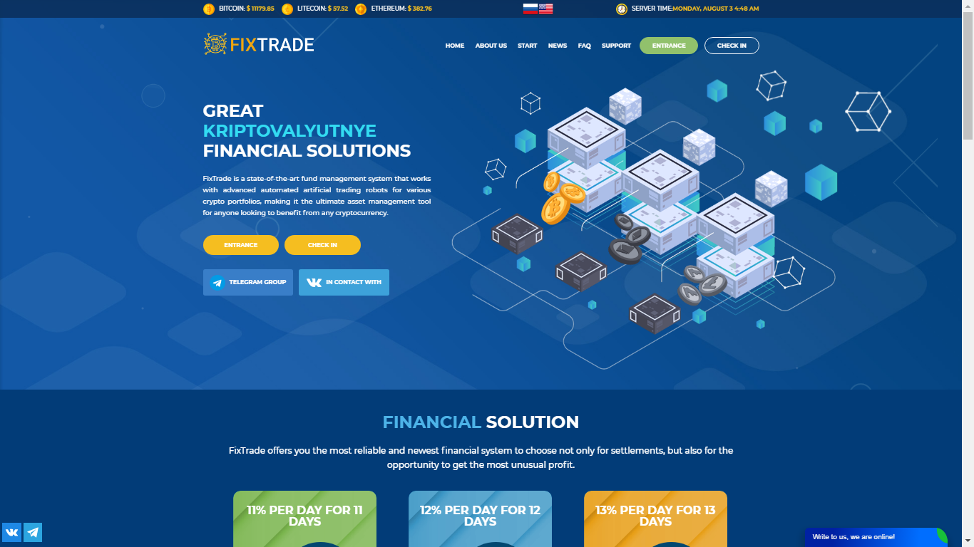 Fixtrade.org August 14, 2020