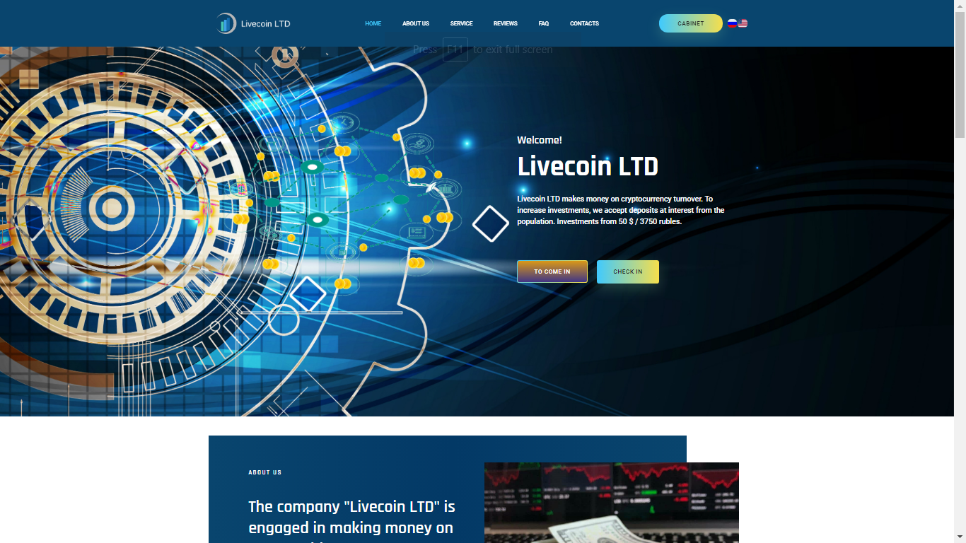 Livecoin.ltd September 20, 2020