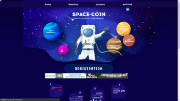 Space-coin.ru January 27, 2021